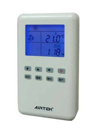 MST20V LCD temperature (MST20V-H with humidity) control panel is designed to work with DPC, DSC, DAC, and VAV series microcomputer programmable controllers.